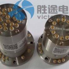 离心机滑环生产厂家-胜途电子 离心机滑环价格如何? 离心机滑环质量高批发
