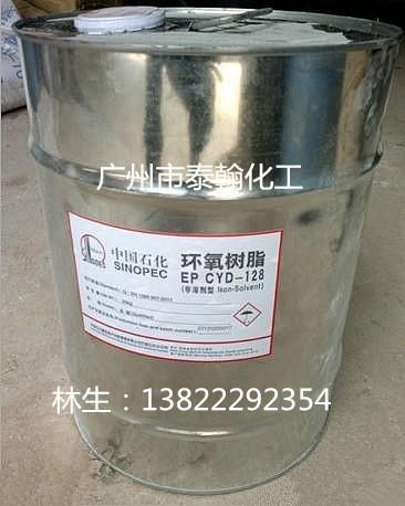 环氧树脂图片/环氧树脂样板图 (4)