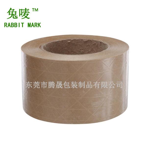 东莞湿水牛皮纸胶带,广州湿水牛皮纸胶带,深圳湿水牛皮纸胶带,湿水牛皮纸胶带厂家