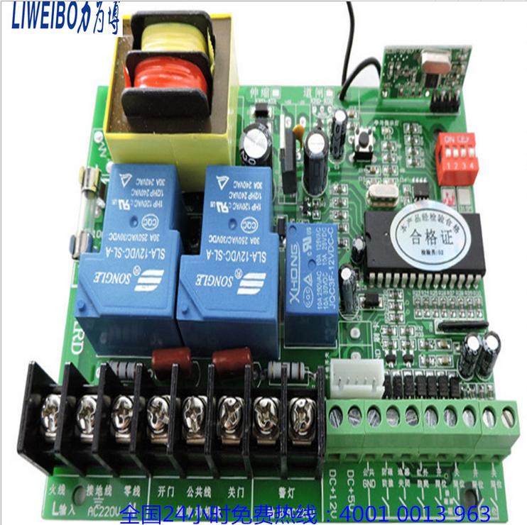 通用电动伸缩门控制器 加台控制2个遥控单电机轨道门禁控制器