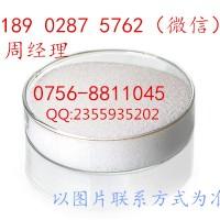 销售苯磺酸氨氯地平(111470-99-6 )
