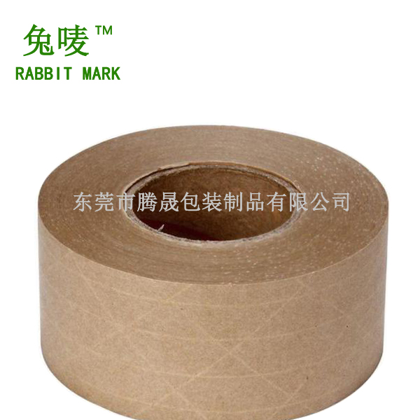 兔唛湿水牛皮纸胶带,佛山湿水牛皮纸胶带,东莞湿水牛皮纸胶带厂家