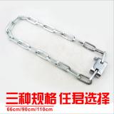 厂家直销 65cm圆头骨链链锁 防撬链锁 摩托车链条锁 自行车锁