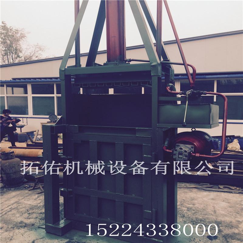20吨艾叶液压打包机厂家,立式艾叶液压打包机供应商,艾叶液压打包机图片