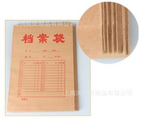 厂家制作档案袋 信封印刷定制 定做黄、白牛皮纸袋 文件袋信封档案袋