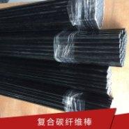 复合碳纤维棒图片