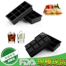 厂家现货直销硅胶8格冰格 八格硅胶大方块冰格 食品级硅胶冰格模