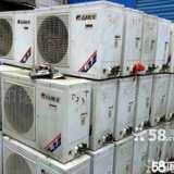 高价回收空调家用电、废铜、废纸、