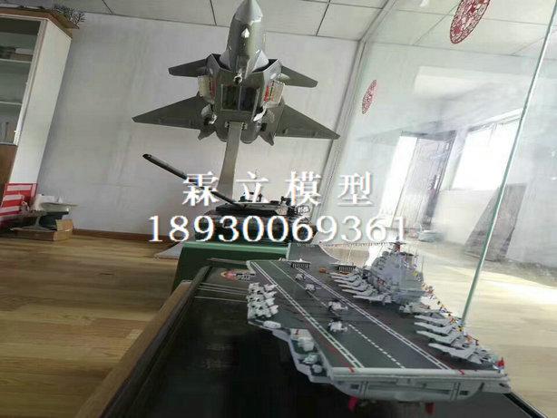供应军事模型,火箭模型,坦克模型