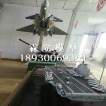 航空模型 飞机模型制作 工业模型