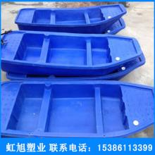 厂家直销特价捕渔船养殖船 塑料船 一体滚塑双层船2.6米普通