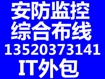 北京经科电脑网络科技有限公司