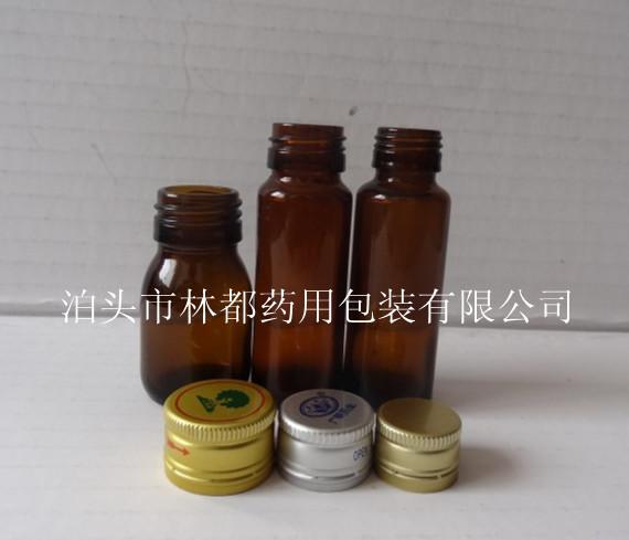 30ml口服液瓶