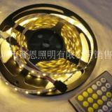 厂家批发5050 60D双色灯带 二合一60灯LED软灯条LED软灯带