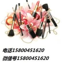 上海面膜化妆品OEM代加工