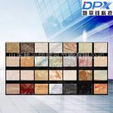 洞石UV装饰板 洞石UV装饰板A级板材
