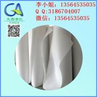 合肥 初效空气过滤棉 无纺布初效过滤棉 成卷或裁棉片