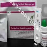 寨卡病毒快速检测试剂盒(elisa法)