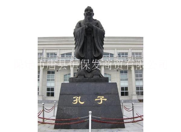 铜雕人物 铜雕人物摆件 铜雕人物制造厂家 广场铜雕人物 古代大型铜雕人物 铜雕人物定制价格