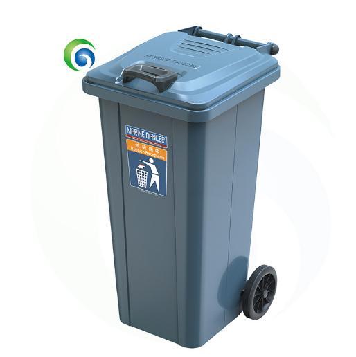120升钢板板方形垃圾桶 户外环保金属带轮带盖防火垃圾桶厂价直销