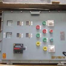 bxm系列防爆照明动力配电箱批发