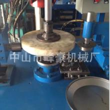 金属成型设备/峰豪/FH-B 金属成型设备厂家 金属成型设备定制 金属成型设备价格