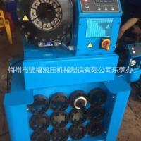 V32电脑数控全自动液压油管压管机