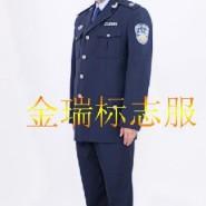 江西各县市安全监察工作四季服装图片