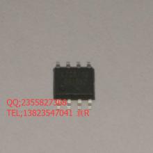 【菱奇一级代理】LZC8720 非隔离 大功率过温保护驱动IC  LZC8720 非隔离驱动IC