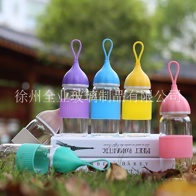 创意迷你小艾杯 硅胶套玻璃水杯 情侣随身水杯 广告促销礼品杯
