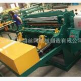 河北焊网机厂家出售 河北焊网机供应商 河北焊网机报价 河北焊网机哪家好