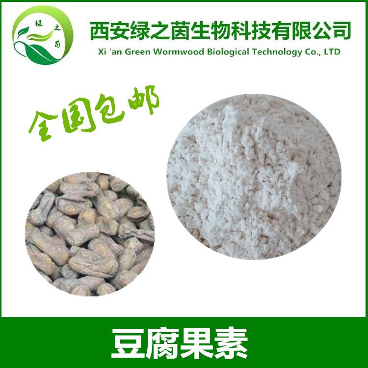 豆腐果素98% 豆腐果提取物 豆腐果甙 天然保健原料品质保证 豆腐果素,豆腐果提取物