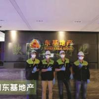 空气净化 广州空气净化处理 空气净化处理 佛山空气净化处理