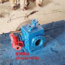 洗调剂输送泵/松香泵/BW-38/0.6型保温沥青泵