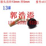 手拧螺丝 塑料螺丝 胶头螺丝 M3 M4 M5 M6 M8 *8