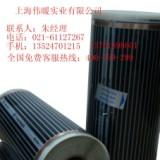 碳纤维发热板发热电缆价格   电热膜 地暖