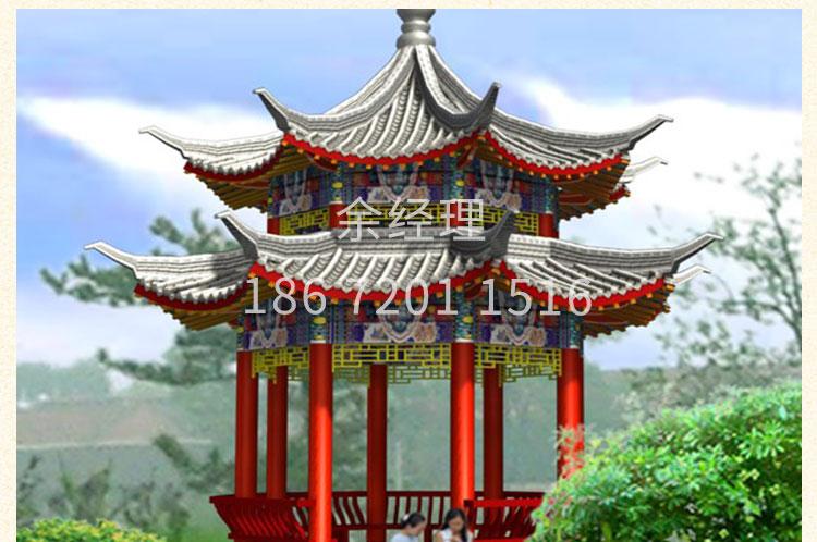 商铺首页 产品展示 > 黄石市古建亭子|古建亭子供应商      中国传统