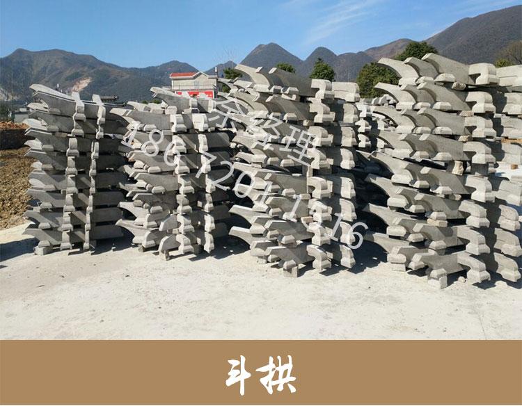 多年来产品畅销全国各地,在黑龙江,湖南,陕西,甘肃有多个代表形建筑