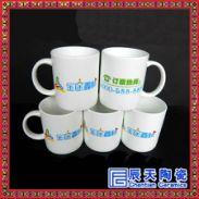 家用陶瓷水杯促销礼品图片
