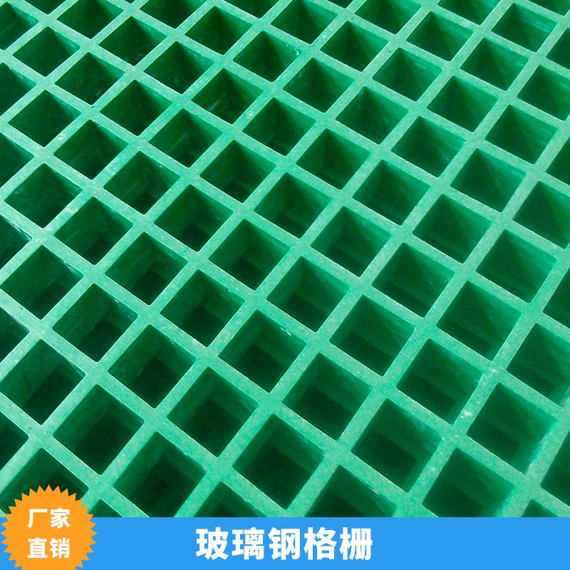 玻璃钢格栅图片/玻璃钢格栅样板图 (2)