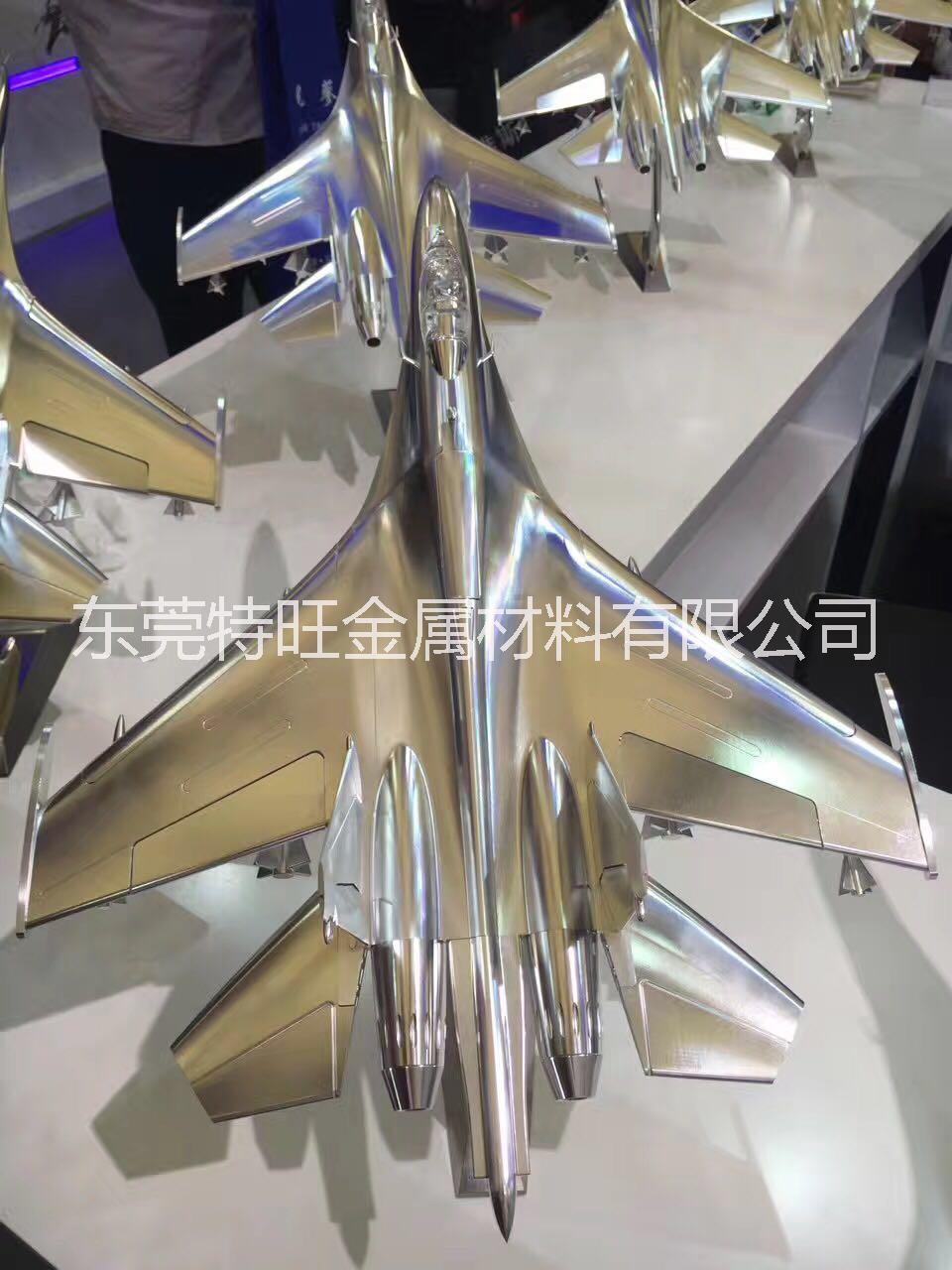 镜面铝多少钱一公斤