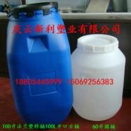 100公斤开口塑料桶100L方桶图片