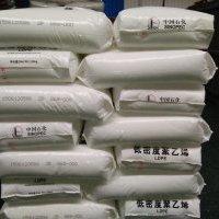 塑胶原料低密度聚乙烯塑料颗粒LDPE中石化茂名注塑級高压 LDPE 868-000茂明石化 图片|效果图
