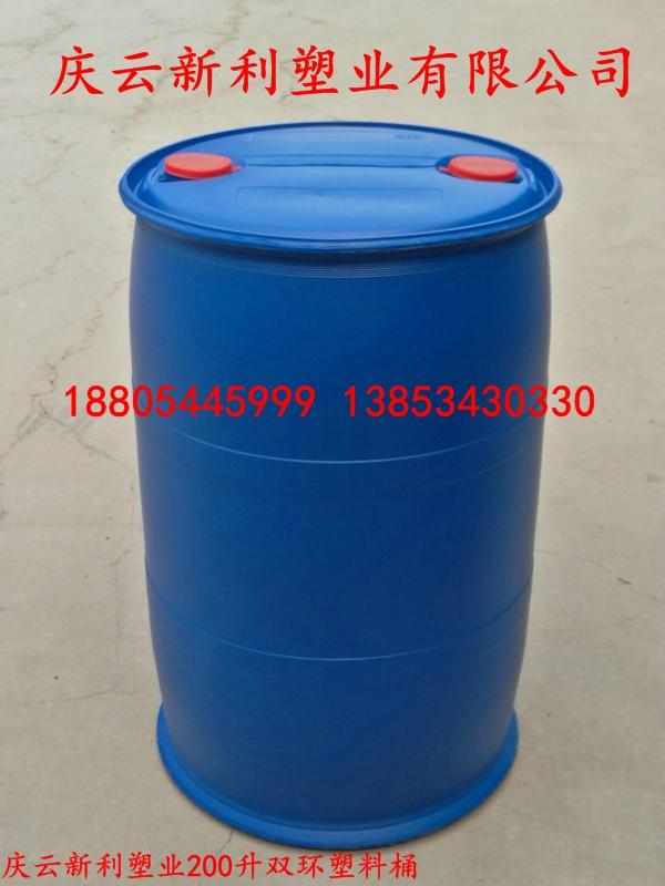 200L蓝色化工桶200升塑胶桶200升PE塑料桶耐腐蚀200公斤塑料桶直销