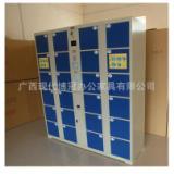 柳州商场条码储物柜电子存包柜 钢制智能办公寄存柜 超市存放柜