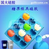 加成型食品级硅胶 环保硅胶