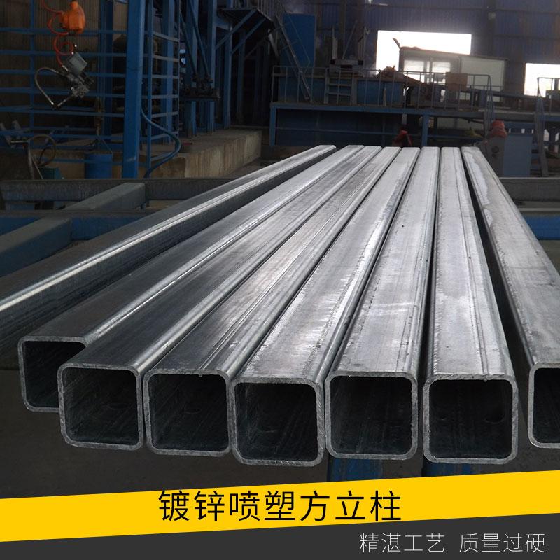 高速护栏配套设施镀锌喷塑方立柱交通护栏板热镀锌防腐钢立柱