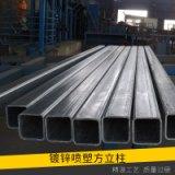 高速護欄配套設施鍍鋅噴塑方立柱交通護欄板熱鍍鋅防腐鋼立柱