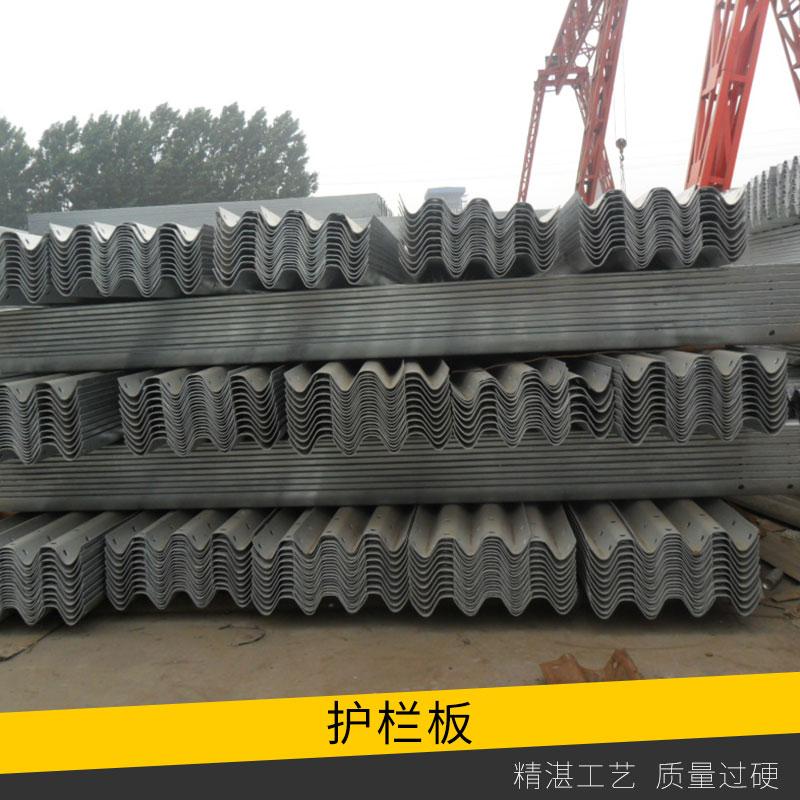 冠县北方交通设施护栏板价格高速公路热镀锌/喷塑防撞护栏板厂家直销