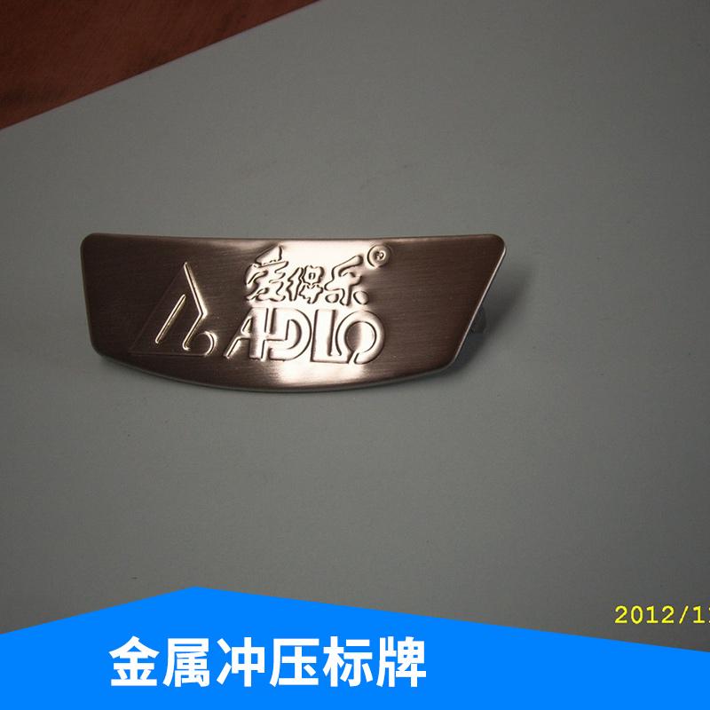 厂家定做门业产品铝合金拉丝高光金属冲压标牌制
